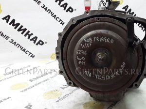 Кпп автоматическая на Subaru Tribeca WXF EZ36 TG5D9CKCAA