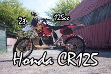 кроссовый HONDA CR125