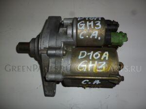 Стартер на Honda HR-V GH3 D16A