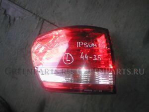 Стоп на Toyota Ipsum ACM21 44-35