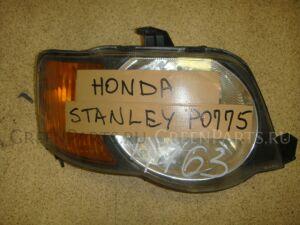 Фара на Honda SMX RH1 P0775