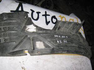 Подкрылок на Honda HR-V GH