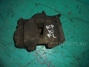 Суппорт на Toyota SCP10