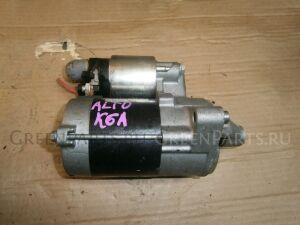Стартер на Suzuki Alto HA24S K6A 3110058J00