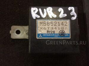 Блок управления зеркалами на Mitsubishi RVR N23W 4G63 MB852142