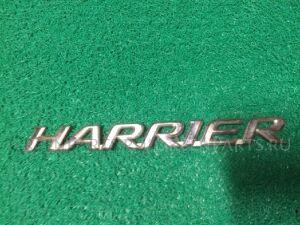 Эмблема на Toyota Harrier 30