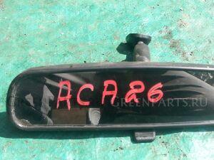 Зеркало салона на Toyota Rav4 ACA20, ACA20W, ACA21, ACA21W 1AZFE