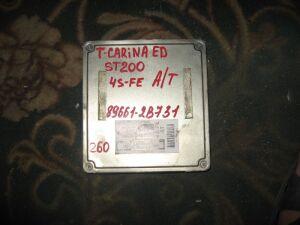 Компьютер на Toyota Carina Ed ST200 4S-FE 89661-2B731
