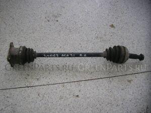 Привод на Toyota Rav4 ACA21 1AZFSE