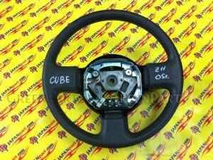 Руль на Nissan Cube Z11