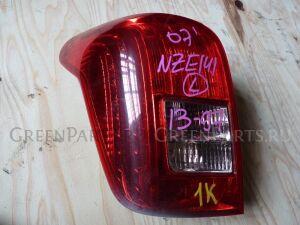 Стоп на Toyota Fielder NZE141 1397
