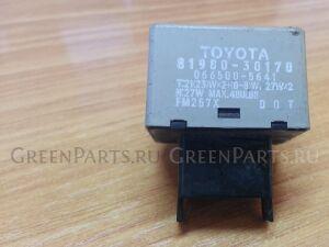 Реле на Toyota Camry ACV40 2AZFE 8198030170