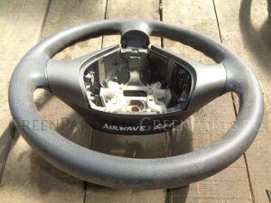 Руль на Honda Airwave GJ1