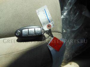 Ключ зажигания на Nissan Teana J32
