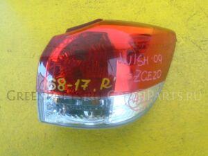 Стоп на Toyota Wish ZGE20 68-17