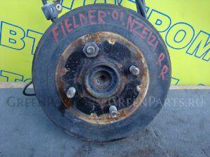 Ступица на Toyota Fielder NZE121 1NZ