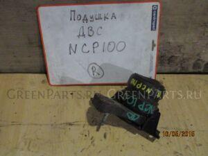 Подушка двигателя на Toyota Ractis NCP100