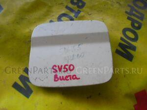 Лючок бензобака на Toyota Vista SV50