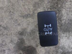 Кнопка на Toyota Wish ZNE14 1ZZ 8642