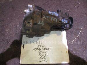 Редуктор на Mitsubishi RVR Sports Gear N74W 4G64 3,312