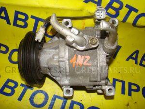 Компрессор кондиционера на Toyota Allex NZE121 1NZ