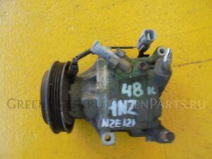 Компрессор кондиционера на Toyota Corolla Fielder NZE121 1NZ