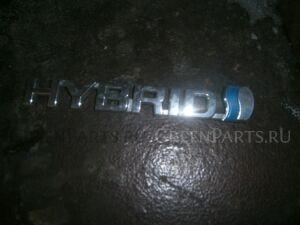 Эмблема на Toyota