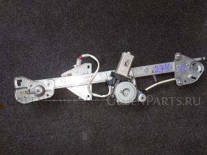 Стеклоподъемник на Mazda Capella GWER 274