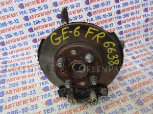 Ступица на Honda Fit GE6 L13A 1086638