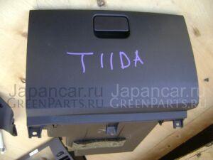 Бардачок на Nissan Tiida C11, NC11, JC11