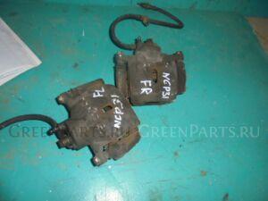 Суппорт на Toyota Bb NCP31