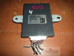 Блок управления на Lexus GS350 GRS191 8934030080