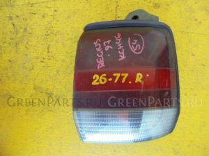 Стоп на Toyota Regius KCH46 26-77