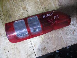Стоп-сигнал на Toyota Hiace KDH205 KDH206 KDH201