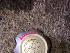 Колпачок на диски на Toyota Hilux KUN26 1KD
