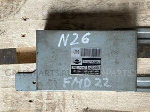 Блок efi на Nissan Datsun FMD22 LFMD22 KA24DE 23710 VJ206