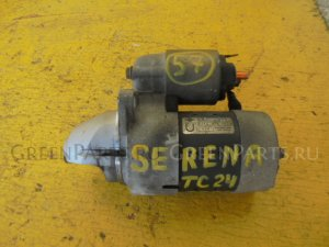 Стартер на Nissan Serena TC24 QR20
