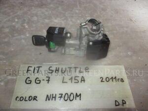 Замок зажигания на Honda Fit Shuttle GG7 L15A