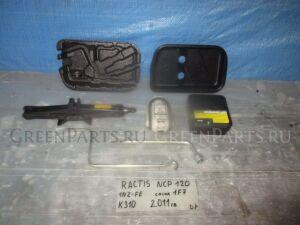 Домкрат на Toyota Ractis NCP120 1NZFE