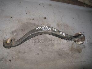 Рычаг на Mazda Atenza GG3P L3