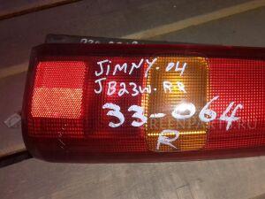 Стоп-сигнал на Suzuki Jimny JB23W 220-32081