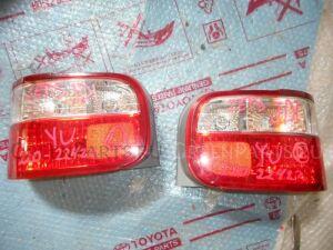 Стоп на Honda That's JE 1 220-22422