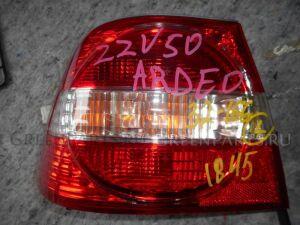 Стоп на Toyota Vista ZZV50 32166