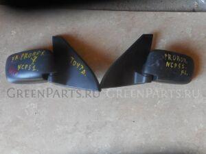 Зеркало на Toyota Probox NCP51 B/P