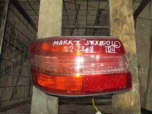 Стоп-сигнал на Toyota MARKII GX100 22248