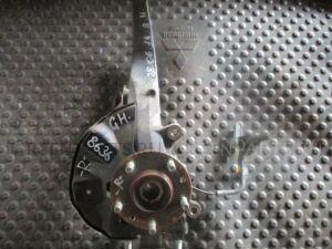 Поворотный кулак на Mazda 6 GH5AP