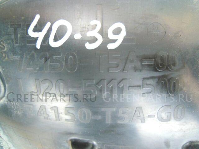 Подкрылок на Honda Fit GP5
