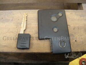 Ключ зажигания на Nissan Teana J31, PJ31, TNJ31 QR20DE, QR25DE, VQ23DE, VQ35DE