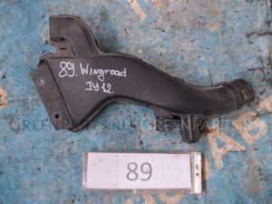 Воздухозаборник на Nissan Wingroad Y12 HR15