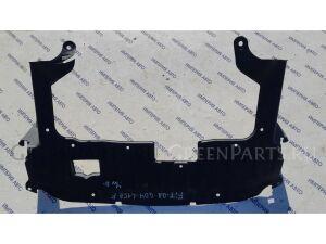 Защита двигателя на Honda Fit GD4 L15A